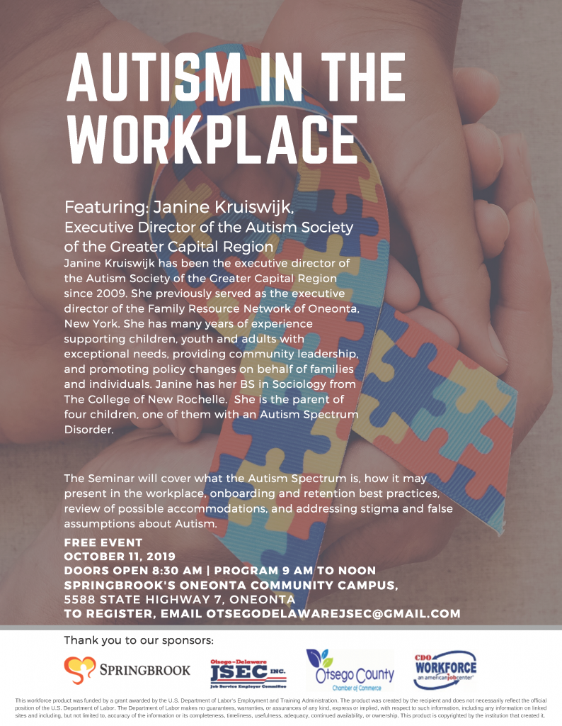 Autism in the Workplace Flyer 002 794x1024 - Springbrook to Host Free Seminar on Autism in the Workplace